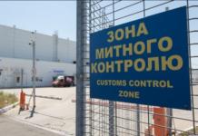 Стало відомо, як зміняться правила ввезення автомобілів з Європи - today.ua