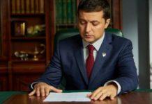 Стало відомо, коли Зеленський розбереться з тарифами для українців - today.ua