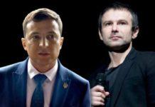 У Зеленського готові підтримати Вакарчука за однієї умови - today.ua