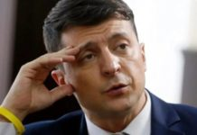 Зеленський визнав, що Росія є агресором - today.ua