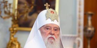 Ярош обвинил Филарета в церковном расколе - today.ua