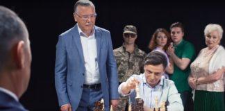 Гриценко натякнув на співпрацю із Зеленським - today.ua