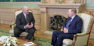 """Лукашенко переніс відрядження заради зустрічі з Кучмою в Мінську"""" - today.ua"""