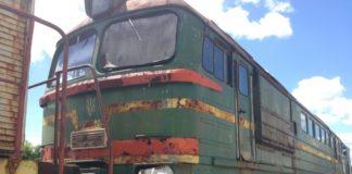 Чорнобильська АЕС розпродає старі локомотиви - today.ua