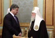"""""""Поводять так, ніби мене не існує"""": Філарет розповів про стосунки з Порошенком - today.ua"""