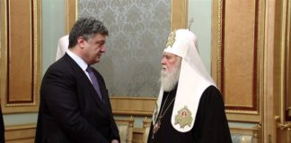 """""""Ведут себя так, будто меня не существует"""": Филарет рассказал об отношениях с Порошенко - today.ua"""