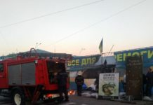 У Харкові затримали чоловіка, який підпалив волонтерський намет - today.ua