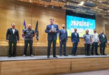 Відома перша двадцятка виборчого списку українських націоналістів - today.ua