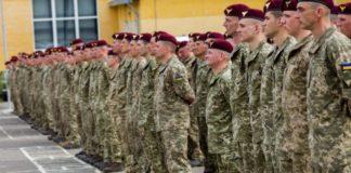 Американские десантники прибыли на учения в Украину - today.ua
