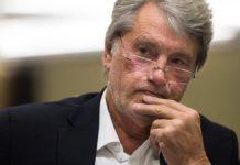 Ющенко відреагував на повідомлення Генпрокуратури про підозру - today.ua