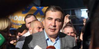 """Саакашвілі йде на вибори в Раду без союзників """" - today.ua"""