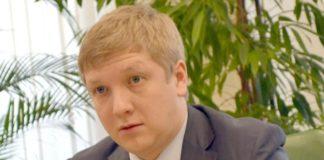 """""""Нафтогаз"""" перевірять на прозорість формування ціни на газ - today.ua"""