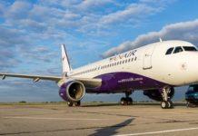Українську авіакомпанію позбавили права на перельоти - today.ua