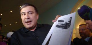 """Саакашвілі оприлюднив """"чорну бухгалтерію"""" Одеської міськради - today.ua"""