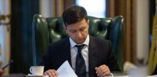 Зеленский предложил новый законопроект о голосовании военных - today.ua