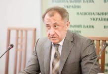 За чотири місяці Україна має віддати майже 3,5 млрд доларів боргу - today.ua