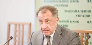За четыре месяца Украина должна отдать почти 3,5 млрд долларов долга - today.ua