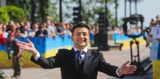 """Стало відомо, на що витрачає гроші партія """"Слуга народу"""""""" - today.ua"""