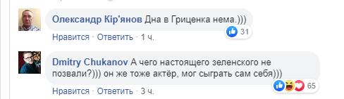 Гриценко натякнув на співпрацю із Зеленським
