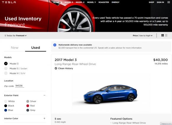 Tesla распродает подержанные авто с четырехлетней гарантией