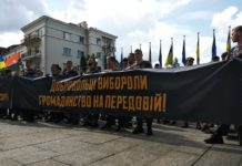 Под АП прошел митинг: активисты потребовали предоставить украинское гражданство иностранцам-добровольцам - today.ua