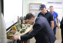 На Донеччині відкрили центр розміновування - today.ua