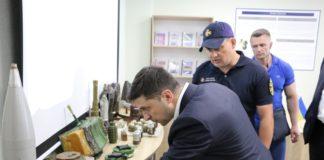 На Донетчине открыли центр разминирования - today.ua