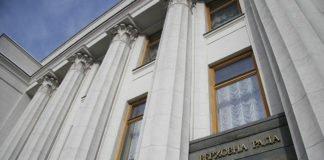 У Зеленського відреагували на рішення КСУ про розпуск Ради - today.ua