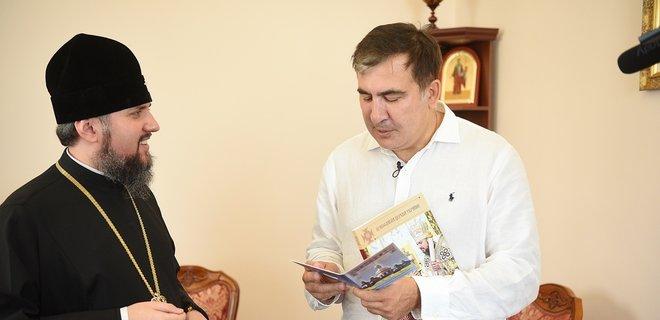 Саакашвили встретился с Епифанием: о чем говорили