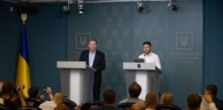 """Україна озвучить у Мінську конкретні пропозиції щодо припинення війни на Донбасі"""" - today.ua"""