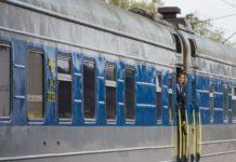 """""""Укрзалізниця"""" потрапила у скандал через вимагання грошей з пасажирів - today.ua"""