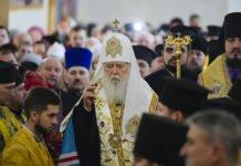 ПЦУ засудила проведення собору УПЦ КП і готова відлучити Філарета від церкви - today.ua