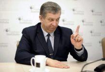 Стали відомі зарплати українських міністрів у квітні - today.ua
