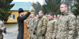 У ПЦУ звернулися до військових священиків - today.ua