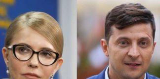 Зеленський розкрив подробиці зустрічі з Тимошенко - today.ua