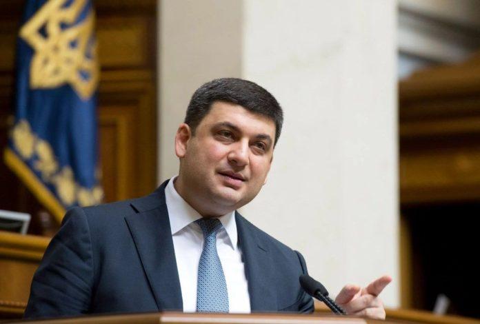 Гройсман відповів на звинувачення Тимошенко в знищенні ГТС - today.ua