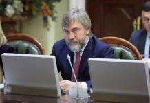 Новинський вирішив потрапити в Раду як мажоритарник - today.ua