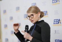 """""""Несовместимо с Зеленским"""": Тимошенко уверяет, что не метит на кресло премьера - today.ua"""