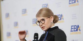 Тимошенко посоветовала Зеленскому, как снизить тарифы для украинцев - today.ua