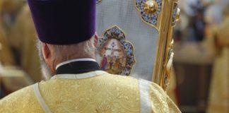 Московский патриархат подал иск об отмене регистрации ПЦУ - today.ua