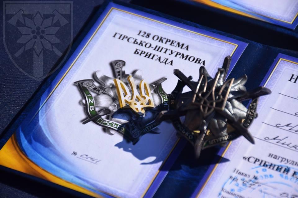 В Украине выросли премии за участие в ООС  - today.ua