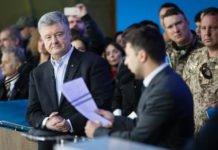 Порошенко розповів про спілкування з Зеленським після виборів - today.ua