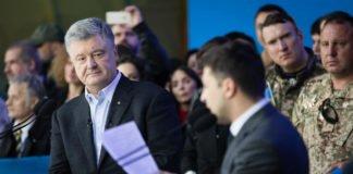 Порошенко рассказал об общении с Зеленским после выборов - today.ua