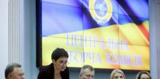 """Вакарчук після вихідних подаватиме документи до ЦВК"""" - today.ua"""