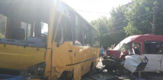 В масштабній ДТП на Київщині постраждали 26 людей - today.ua
