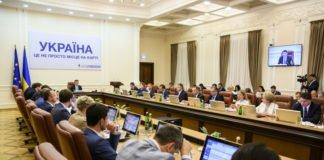 Кабмин согласовал увольнение 13 губернаторов - today.ua