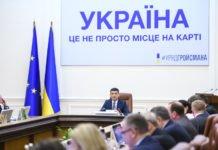 Кабмін збільшив пенсії українцям, які отримували маленьку зарплату - today.ua