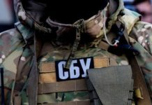 У Маріуполі затримали офіцера запасу, який працював на ФСБ РФ - today.ua