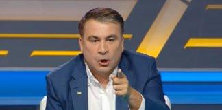 """Ляшко і Саакашвілі влаштували скандал у прямому ефірі: опубліковано відео """" - today.ua"""
