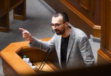 """""""Можна дерибанити"""": Лещенко пояснив велику кількість нардепів у трьох комітетах нової Ради - today.ua"""